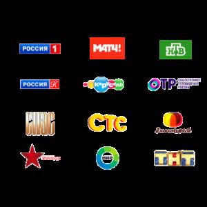 20 телеканалов цифрового ТВ в Белгородской области