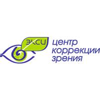 eksi-logotype-big